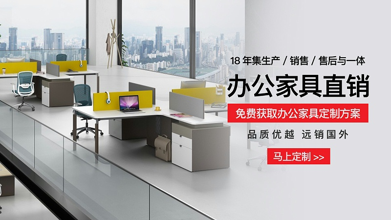 辦公家具這樣擺,看起來更有高級感